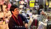 香港人的凄凉生活:街坊:现在这世道真的差 没有去借贷算不错了