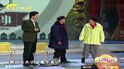 经典小品赵本山与宋丹丹神对话,句句都是精华,真是笑死我了