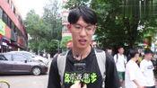 香港有钱人多还是内地有钱人多?看广东人怎么说,网友:过于真实