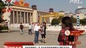 国庆假期最后一天 省内外游客争相感受江西红色文化