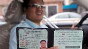 8月起,持有这些驾照的人,每年要审验,不来直接吊销驾照!