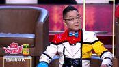 吐槽大会 第4季花絮:郑云龙聊周震南训练的那3年