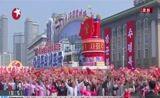 [东方新闻]美媒:朝鲜或在冬奥开幕前一天举行阅兵