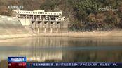 11月15日央视新闻频道报道霍山县佛子岭水库水位低于死水位