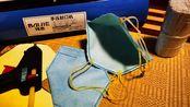 【自制口罩】用医用包布自制口罩详解及口罩防病毒能力常识科普(共2p)