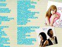 Samuelle - 1秒でも (Acoustic ver.) Feat. SORA