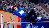 超新星全运会 第2季【男子跳高决赛】白举纲挑战失败疯狂深呼吸