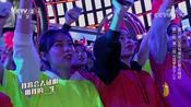 [2019我要上春晚]《追梦赤子心》 表演:厦门市公安局青年民警合唱团