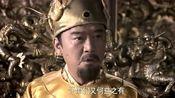 九品官就敢告三品官,朱元璋大加赏识,直接任命他为监察御史!