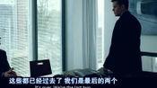 用杂志制敌, 撤退时迅速毁灭现场, 谍影重重的特工戏真专业~