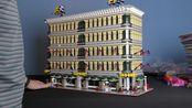 【作品欣赏】惊了,有钱人都是这么玩乐高的吗?!GIANT Custom Grand Emporium Lego MOC!