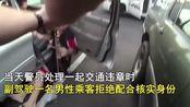 """美国警察过度使用武力遭起诉,视频成为""""关键证据""""!"""