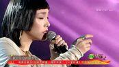 美女歌手马璐演唱《棋子》歌声动人,太好听了