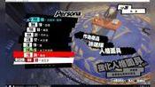 pc ps3模拟器 p5 女神异闻录5 中文汉化 全剧情17期银行攻略2 ps4