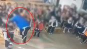 监拍海南一幼师让30多名学生自己扇自己嘴巴 园方:老师已被拘