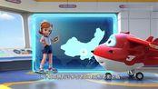 超级飞侠:乐迪要去中国四川了,安琪教它说普通话!