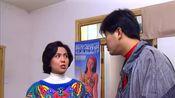 山城棒棒军:王达明心疼老婆,要请棒棒来搭手,被老婆嫌弃