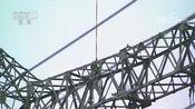 [朝闻天下]安徽芜湖 首次自主实施超高压线直升机带电作业