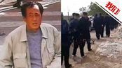 安徽蚌埠发生3死3伤杀人案 警方悬赏10万元征集线索