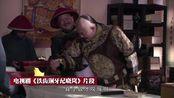 """""""太庙微课堂""""皇帝写的字可以直接""""裱""""到墙上做装饰?欢迎关注今晚18:55 BTV文艺 《每日文娱播报》""""太庙国学讲坛""""了解更多知识!"""