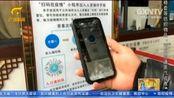 广西:桂林两江四湖景区航线复航