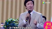 费玉清改行开诊所,用歌声治疗疾病