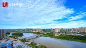 资阳蓝——空气质量超好——排在全国169个重点城市前20位