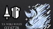 【Zhi】斗技冰呪龙 素材长枪TA规则 3'47'78 / Velkana Lance (Pre-Safi'jiiva) TA Rules 3'47'78