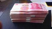 银行存取钱时,为什么超过5万元会被查?真相来了,不要再无知了