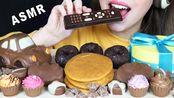 【hazelnut crush】助眠月饼、里斯、普拉琳、可食用汽车和遥控器(吃的声音)不说话(2019年10月22日4时15分)