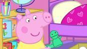 家里那小孩最近迷上了《小猪佩奇》克洛伊的木偶秀,真的那么有意思吗