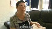 香港生活:我都拿了几十张证书,还是找不到一份工作