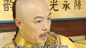 张东官找皇上有事,不会写字画了一本奏章,皇上:这多年头回见!