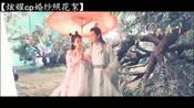 任嘉伦X杨紫【炫耀夫妇】拍婚纱照啦!