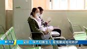 疫情期间 孕妇要如何做好防护 产检还需正常做吗?医生在线解答