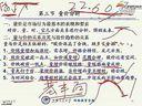 上海交通大学-国际投资41-到Daboshi.com—在线播放—优酷网,视频高清在线观看