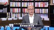 《杂志天下》上海尝试医学检验互联互通 开了一个好的处方?