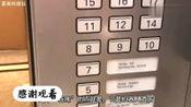 """马云重新定义酒店!阿里巴巴建中国首家""""特殊""""酒店"""