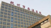 杭州通报新增确诊12例病例详细情况,TR188航班旅客确诊第6例