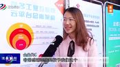 茂名推广5G+工业互联网应用 引领企业升级