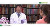 【医学微视】胆囊切除术后,远期并发症可能有哪些?-汤朝晖-胆囊切除术后并发症的原因及诊疗-医学微视MV