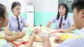 老师教同学用纸制作小动物,男同学却要做细菌,老师的眼都快冒火