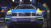 紧急车辆 - 2020大众途观Allspace Comfortline Police 2.0TDI 190匹 7DSG