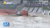 [陕西新闻联播]安康汉中:强降雨遇险 各方紧急联动救援