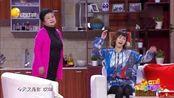 欢乐饭米粒:母亲给女儿惊喜,原来是想相亲啊,博士硕士一大堆!