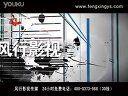 80风行许昌视频制作公司传媒电视宣传企业展会招标产品影视广告片拍摄形象专题.flv