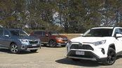 2020款斯巴鲁森林人、丰田RAV4与本田CRV实车对比,怎么选自己定