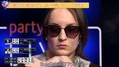 【德州扑克】加拿大小姐的对大汉的温柔! (加倍快进+中文字幕)
