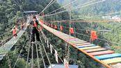 洛阳老君山,网红桥,小姑娘吓到都不敢走了