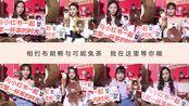广州8.23-8.25琶洲餐饮展,看看网红们都在干嘛